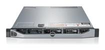 Dell PE R620 szerverek
